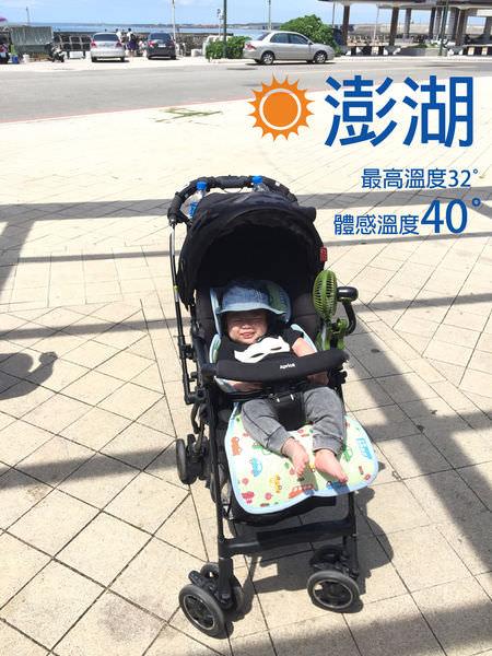 澎湖 體感溫度4-01.jpg