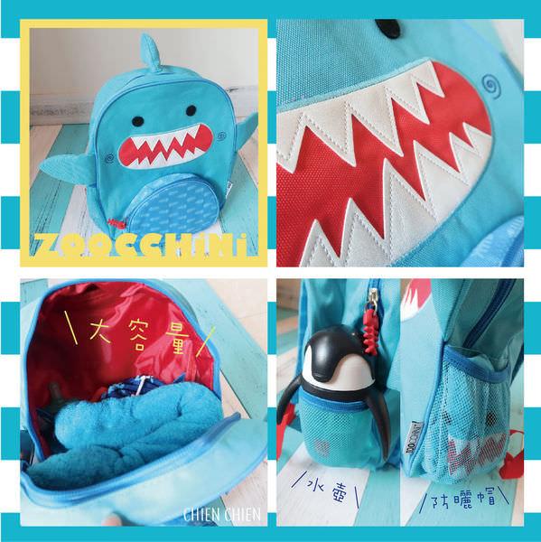 鯊魚包包-01-01-01.jpg