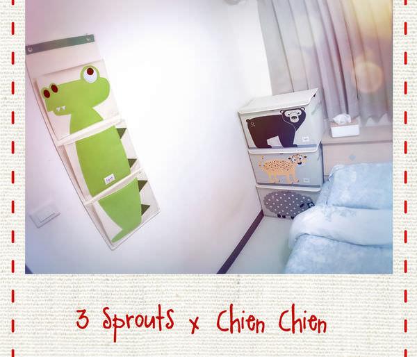 3 sprouts 收納箱 壁掛收納袋-01.jpg