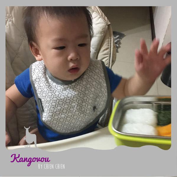 小袋鼠 寶寶餐盒-01.jpg