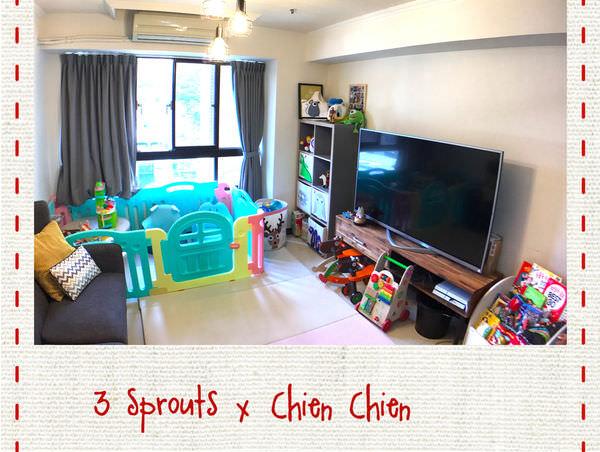 3 sprouts 收納箱 客廳-01.jpg