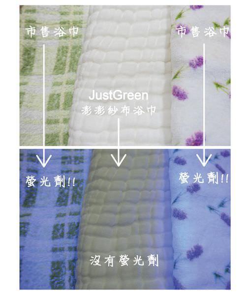 螢光劑測試-01.jpg