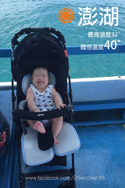 澎湖 體感溫度-01.jpg