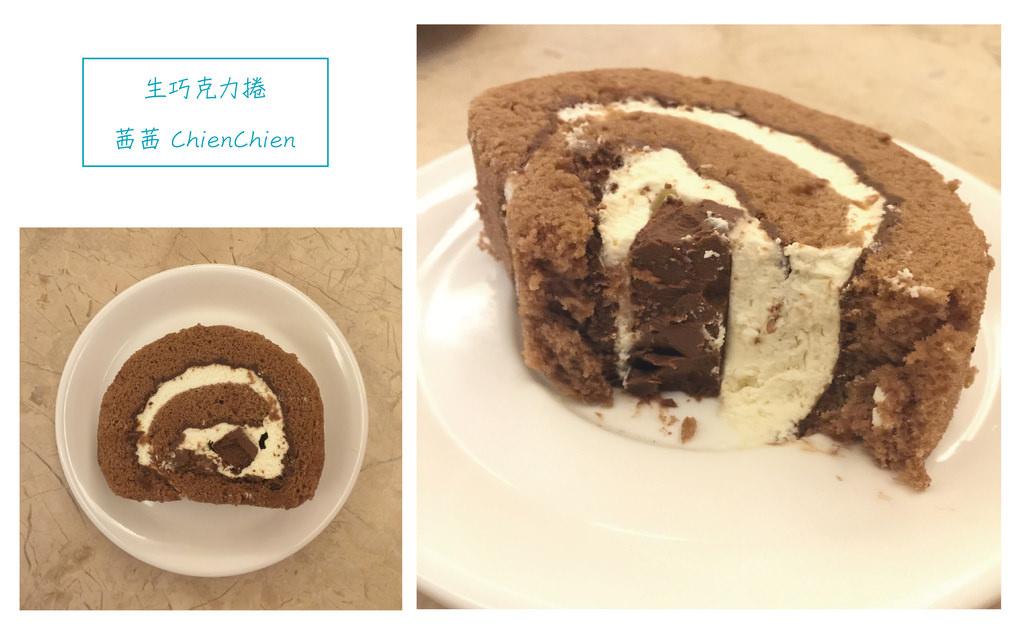 月之戀人 生巧克力捲 試吃組圖-01.jpg