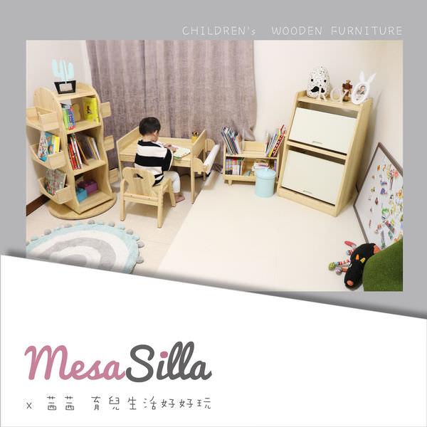 MESASILLA封面2-01-01.jpg