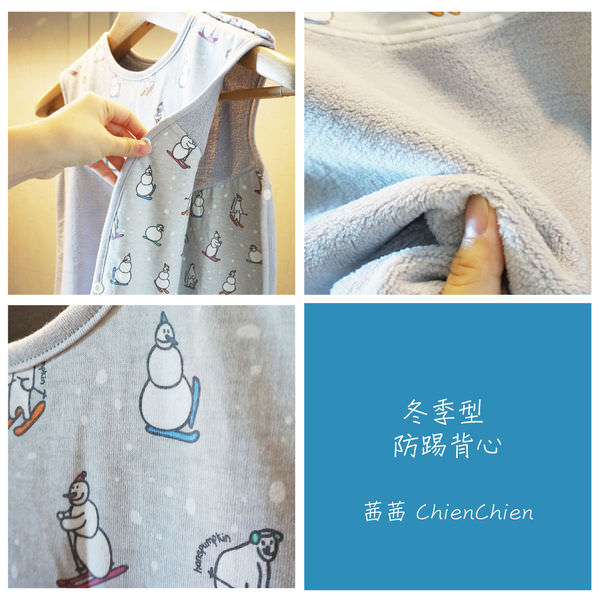 灰色雪人-01.jpg