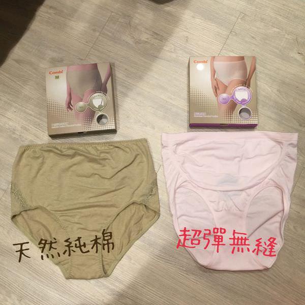 孕婦內褲 (1).JPG