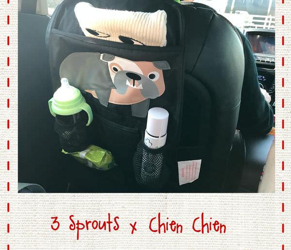 3 sprouts 收納箱 車用收納袋-01.jpg