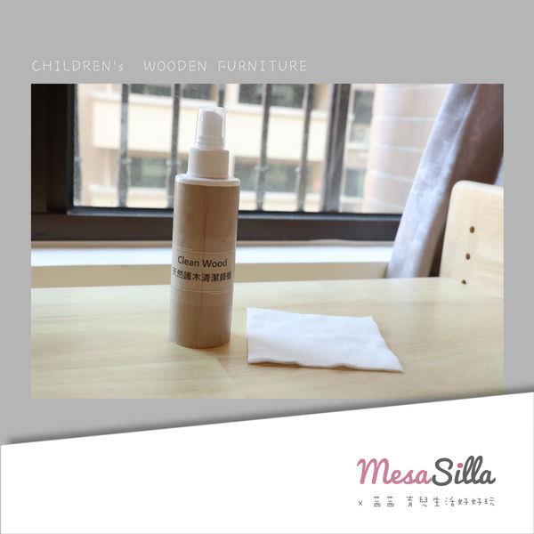 MESASILLA3-01.jpg