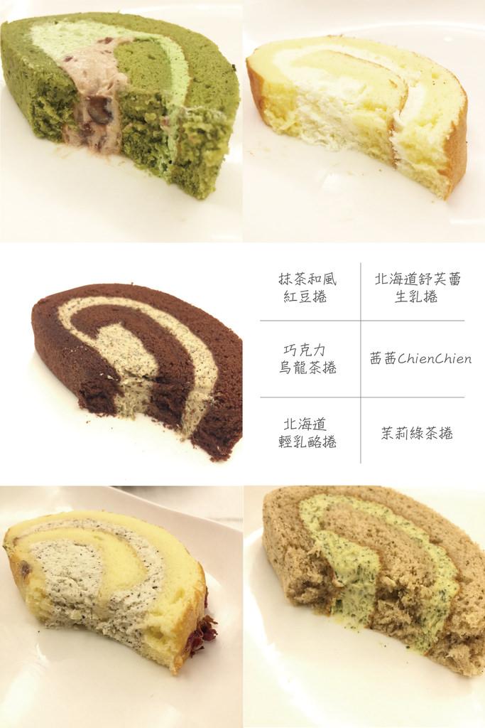 5種口味小茶捲 試吃組圖2-01.jpg