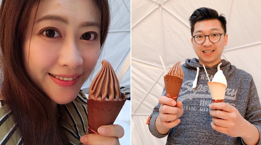 冰淇淋.png