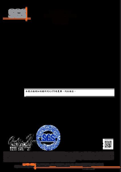 20181009-寶寶粥-農藥殘留-1-2.png