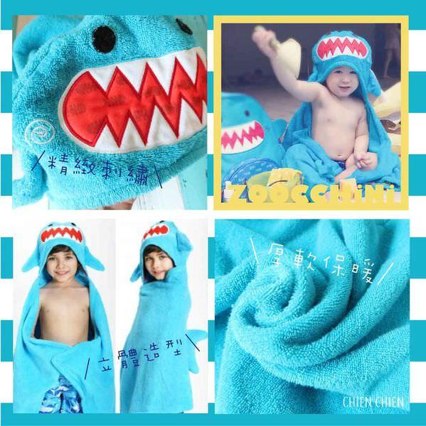 鯊魚浴巾-01.jpg
