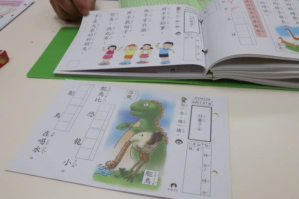 3 第三堂課 功文 (36).JPG