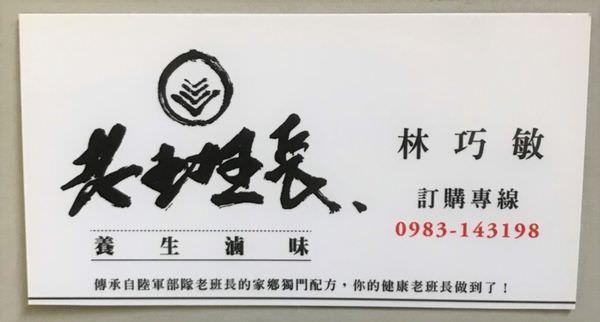 S__6381671.jpg