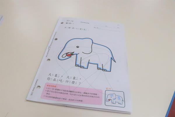 1 第一堂課 功文 (138).JPG